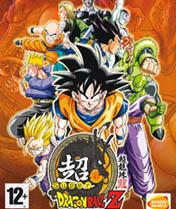 File Dragon Ball Z Typhon Fighters
